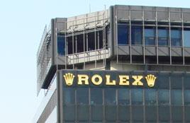 Türdämpfer an Brandschutztüren bei Rolex in Köln
